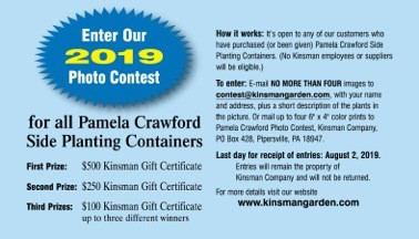 Pamela Crawford Contest Photo Winners Kinsman Company