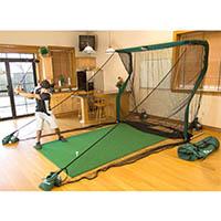 Golf Net, Pro Golf Package