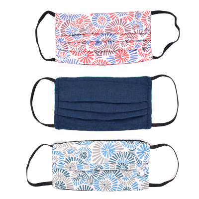 Face Mask with Filter Pocket & Nose Wire - Set of 3