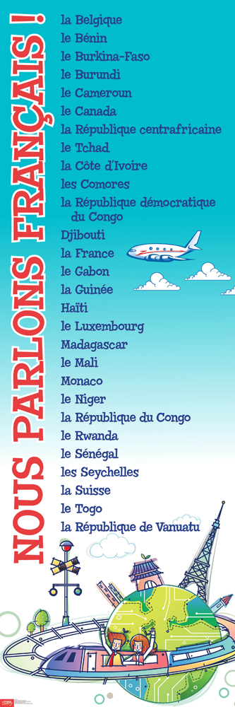 We Speak French Door Chart (2014)